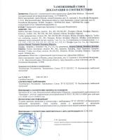 Сертификат тумбы и комоды.